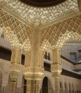 The Canopy at the Alhambra